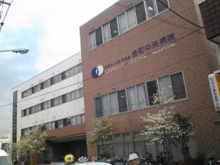 中央 病院 金町
