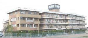 介護老人保健施設 幸寿苑