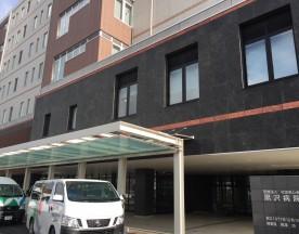 kurosawa-hospital