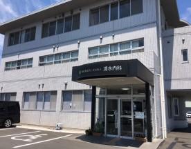 shimizu-naika