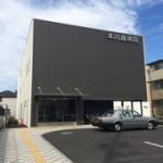 【求人】本川越病院@本川越駅