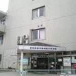 【求人】横浜新都市脳神経外科病院@江田駅